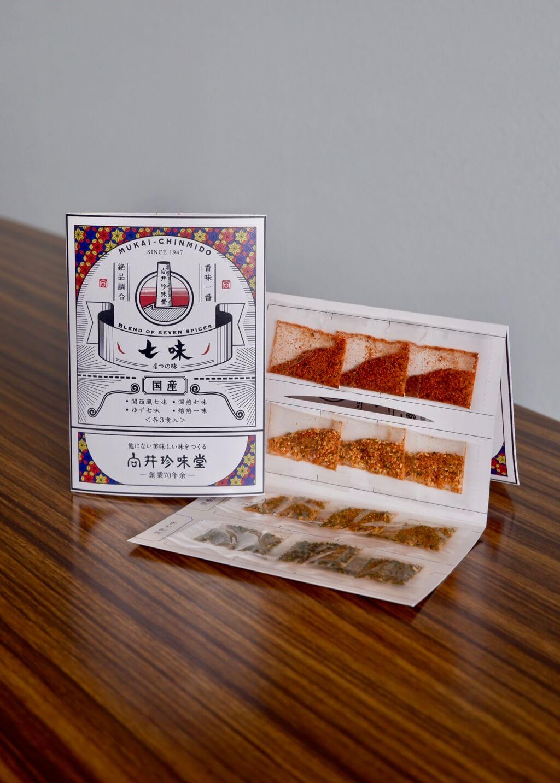 ZenPop Sencha - Limited edition Tea Pack