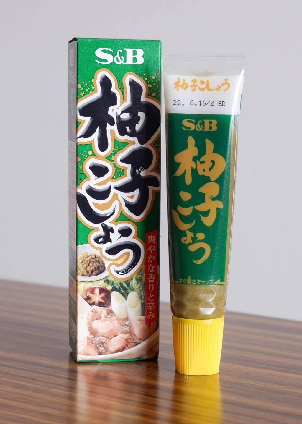 ZenPop Hojicha - Limited edition Tea Pack