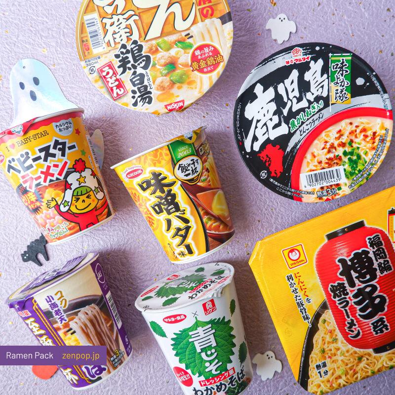 ZenPop's Ramen Pack: Bone Broth Noodles