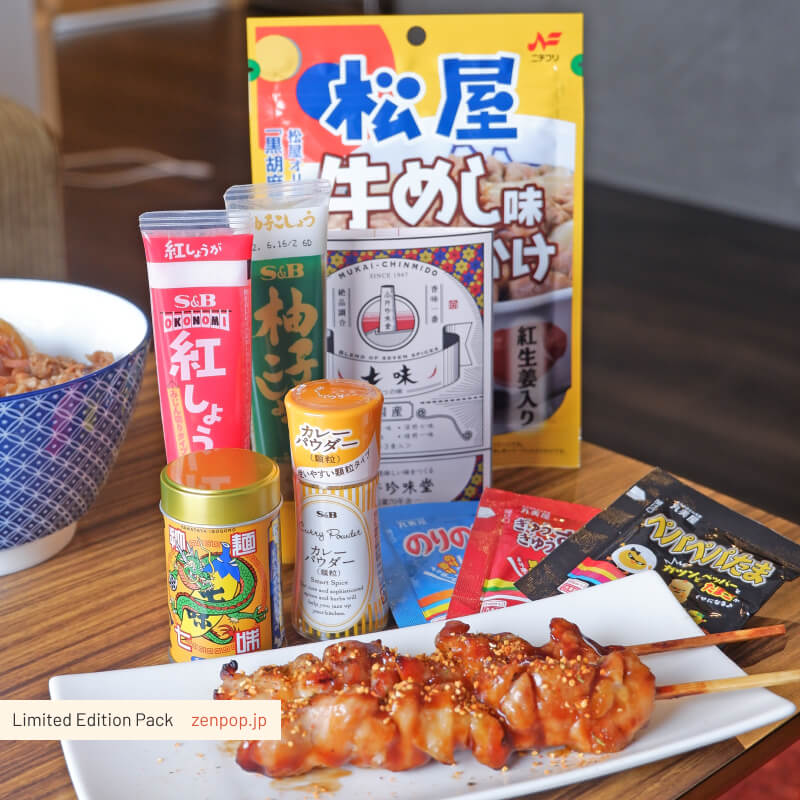 ZenPop's Limited Pack: Japanese spices