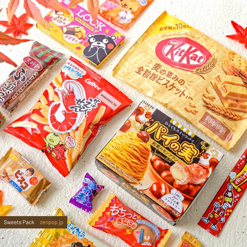 ZenPop Sweets Pack: Autumn Treats