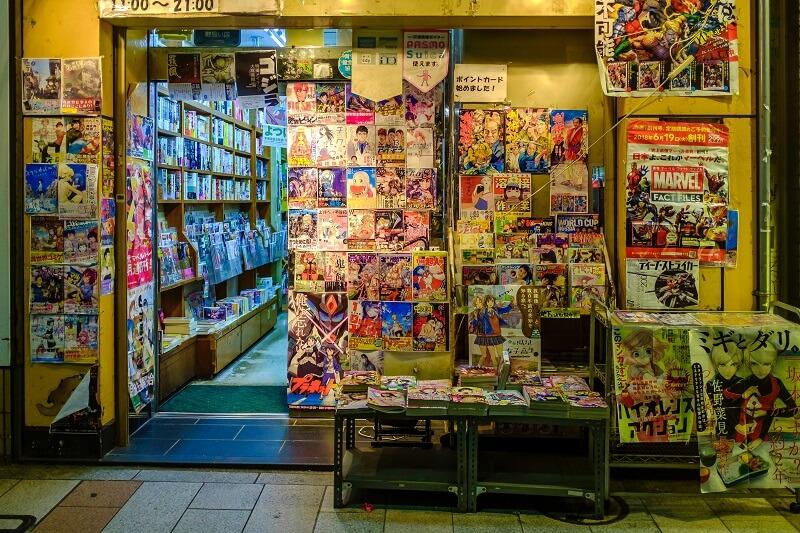 Manga Store