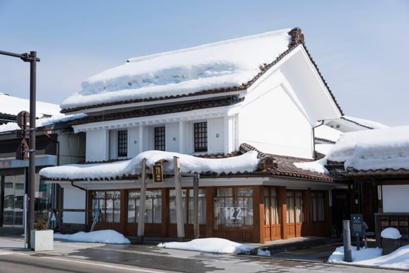 Kitakata Ramen Restaurant