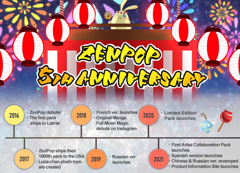 ZenPop Anniversary