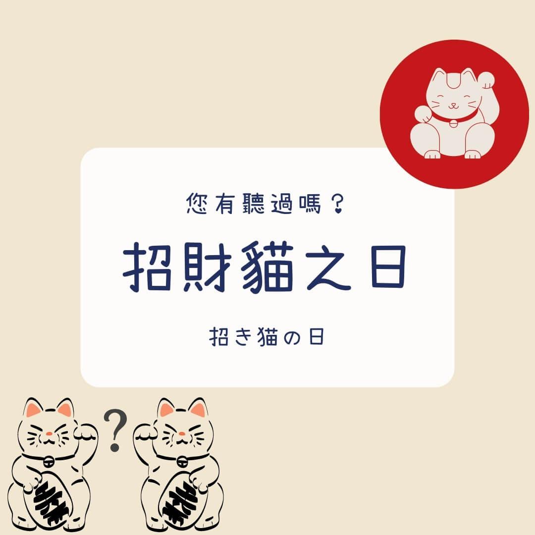 @zenpop_zh on instagram