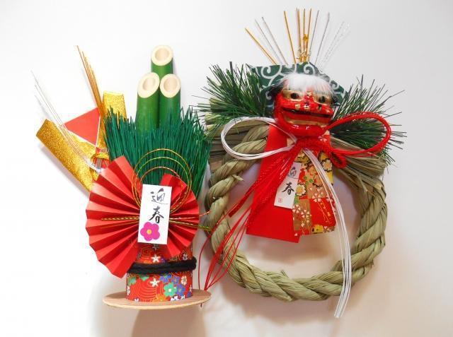 Phong tục ăn Tết của người Nhật - ZenMarket.jp - Dịch vụ mua hộ hàng Nhật  Bản
