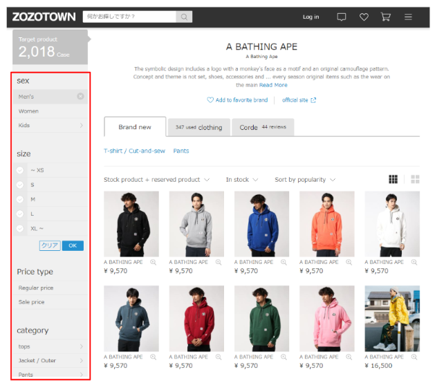 Browse thousands of Japanese brands on ZOZOTOWN with ZenMarket