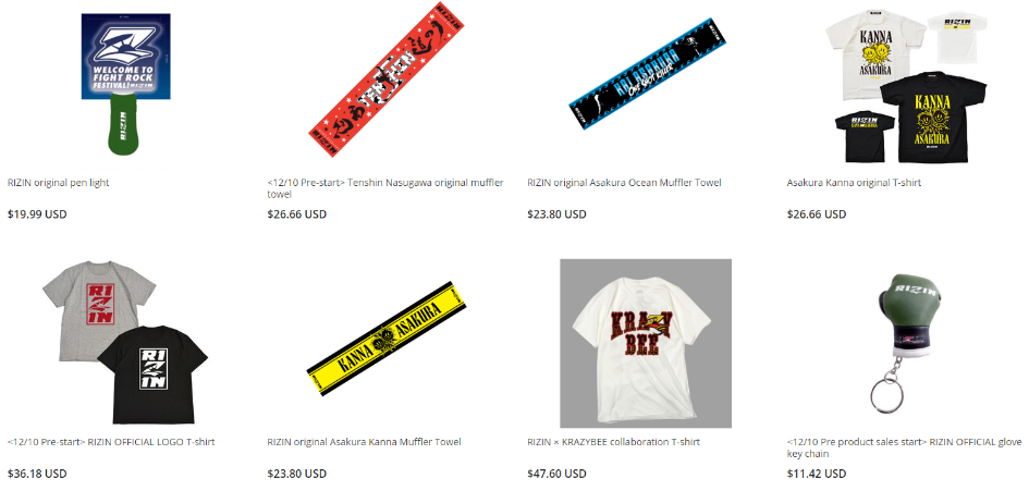 Rizin Official Store Products