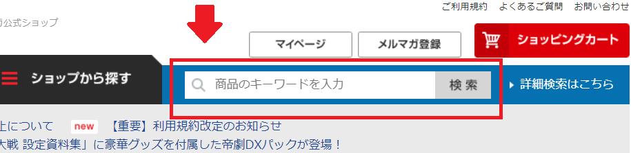 Sega Japan через ZenMarket