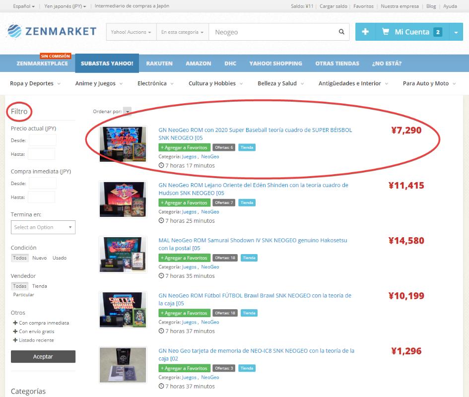 Resultado de búsquedas de Yahoo Subastas en ZenMarket