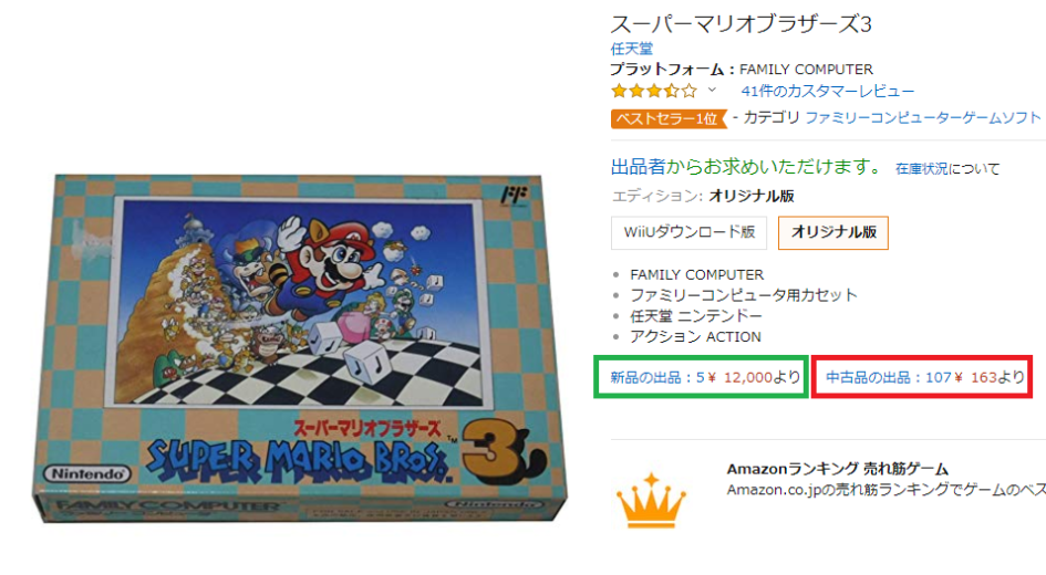 amazon.co.jp super mario bros 3