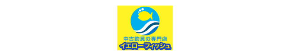 Yellow Fish Logo