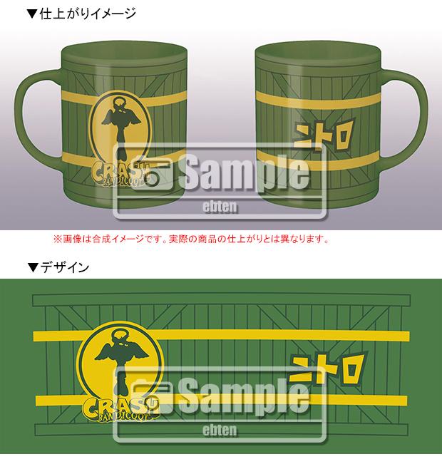 mug crash bandicool