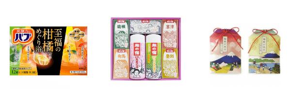 Browse Japanese Bath Salts on ZenMarket