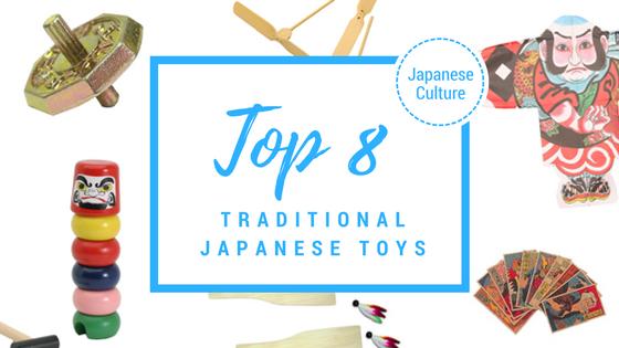 Japanese Toys