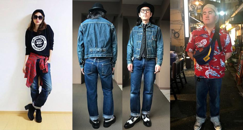 Evisu Japanese jeans
