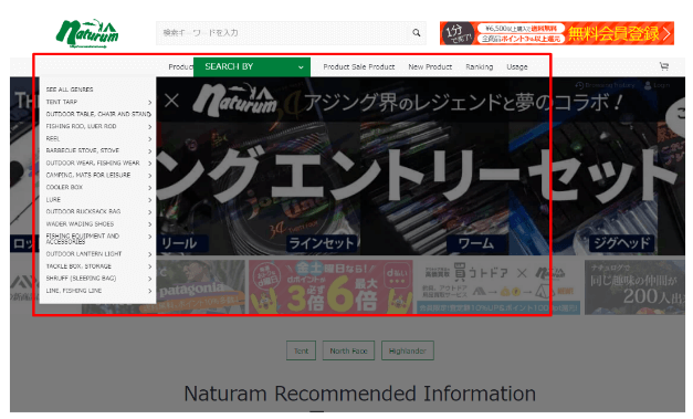 Buy Japanese outdoors and fishing gear from naturum with ZenMarket!