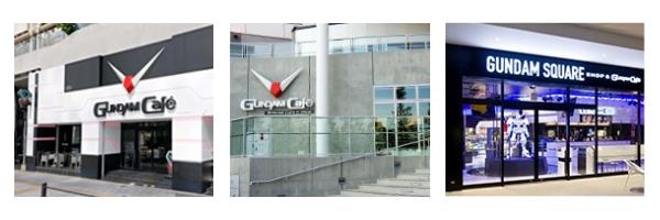 Gundam Cafe Storefront