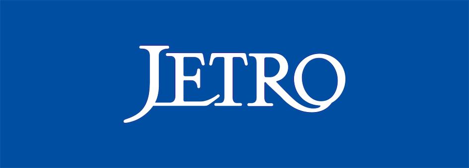 JETRO(ジェトロ)