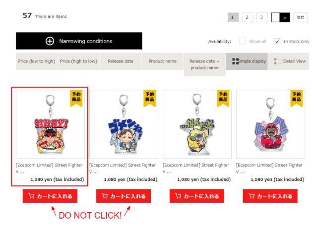 Shop CAPCOM Japan with ZenMarket!