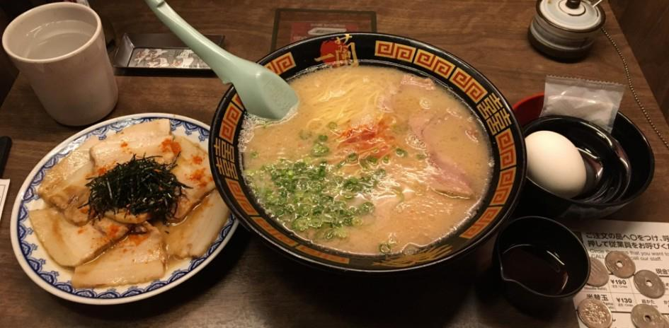 Ichiran Tonkotsu Ramen with toppings