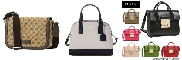 Rakuten Super Sale Designer Bags