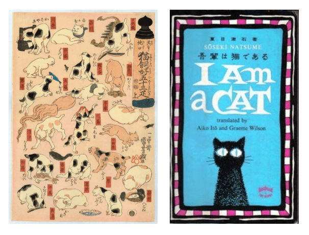Japanese Cat Woodblock Print and Soseki's I Am A Cat