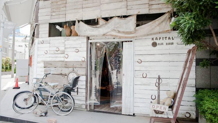 Kapital магазин в Токио. Купить одежду Kapital через ZenMarket