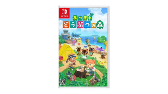 Animal Crossing New Horizons Japanese edition