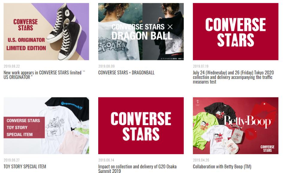 site japonais - converse stars - tutoriel achat par zenmarket