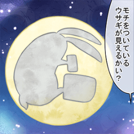Japanese rabbit kneading mochi on the moon