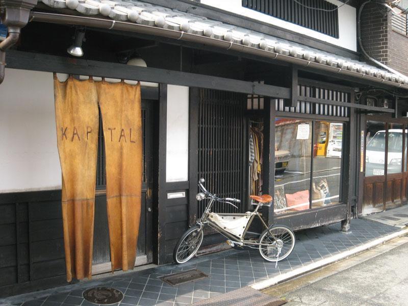 Магазин Kapital в Киото. Купить одежду Kapital через ZenMarket