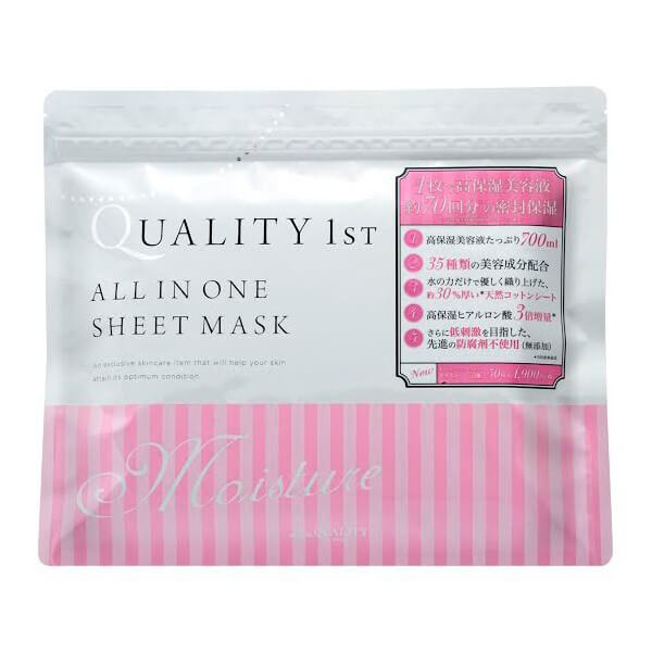 "Moistening facial mask ""All in one"""