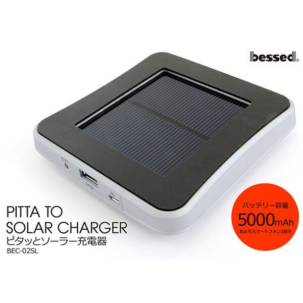 PITTA TO SOLAR CHARGER bessed BEC-02SL