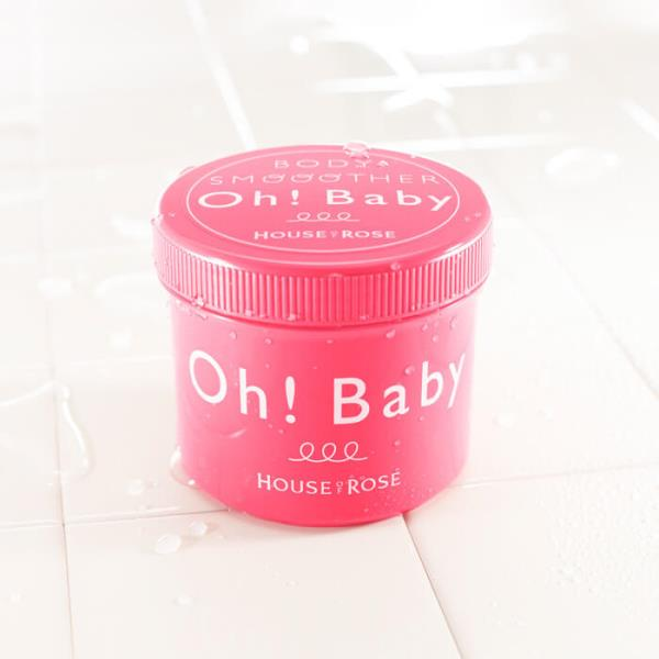 Body smoother 'Oh! Baby' by HOUSE OF ROSE