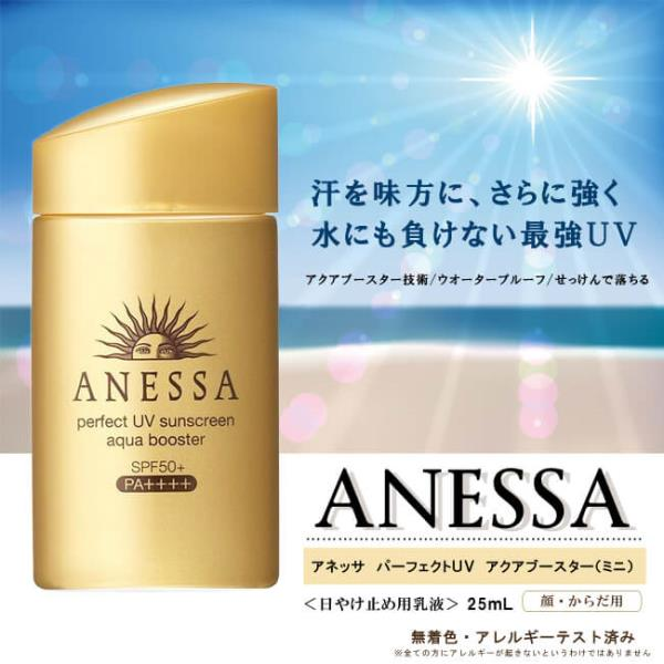 ANESSA perfect UV sunscreen aqua booster 25 ml