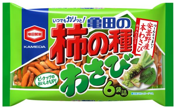 Japanese snack - Kaki no Tane with wasabi flavour (set of 6 packets x 200g)