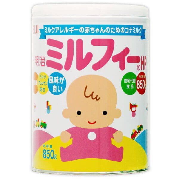 Infant formula Milfi by Meiji