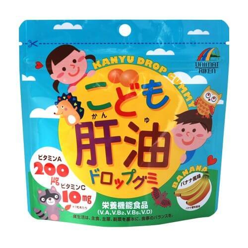 Cod liver oil gummy candies for kids banana taste (100 drops)