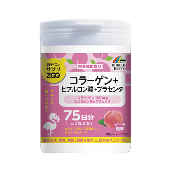 Collagen + Hyaluronic Acid + Placenta ZOO Snack Supplement